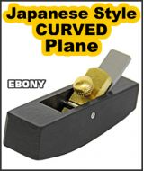 PLANE - Japanese Style Curved Plane